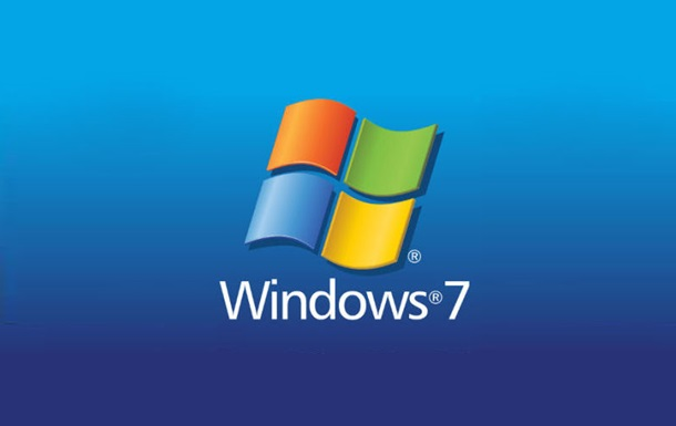 Windows 7 Expiration - HOOPS